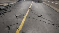 규모 7.1 강진 덮친 멕시코, 건물도 와르르