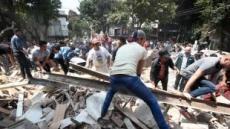 대지진 32주년 되는 날 또…'아비규환'의 멕시코
