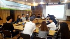 마마무 소속사 (주)RBW, 콘진원 '창의인재동반사업' 뮤지션 인큐베이팅 시스템 워크숍 개최