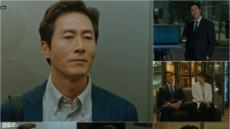 '아르곤', 냉철하고 따뜻한 참 언론인 김주혁 연기에 빠지다