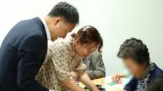 [내일은 '치매 극복의 날'] 늙어가는 대한민국의 그늘...치매 환자 급증세