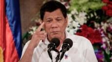 두테르테 필리핀 대통령 공공장소서 '술과의 전쟁' 선포