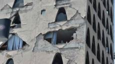 멕시코 한인 거주지역도 붕괴...인명 피해 보고는 아직 없어