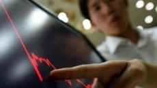 [오전시황]코스피, 이틀 연속 투자자 '팔자'에 2410선 등락…美FOMC 촉각