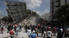 12일만에 또 지진 참사…멕시코, 7.1 강진으로 최소 138명 사망
