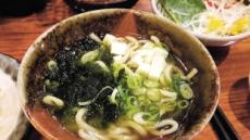 세계 장수지역 日오키나와 비결은 '자연식 건강 밥상' 채소·고기·해산물 고르게