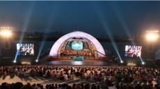 '신중년'들을 위한 놀이 한마당 '서울50+페스티벌 2017' 내달 한강서 개최