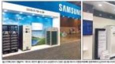 '황금알' 신재생에너지 잡자…ESS에 꽂힌 대기업들