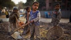 '현대판 노예' 전 세계 4000만명…4분의 1은 어린이