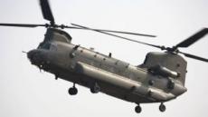 '중고' 치누크 헬기 도입, 김관진 전 장관 개입했나···미군 제안 이틀 만에 검토 지시