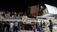 멕시코 지진 사망자 248명으로 늘어나…'32년만의 대참사' 우려