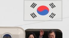 """靑 """"홍준표, 외교 의례 착각…유엔 총회 참석 땐 영접객 없어"""""""