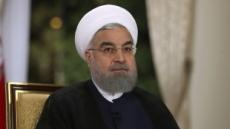"""이란 대통령 """"美 핵합의 파기하면 핵활동 복귀할 것"""""""