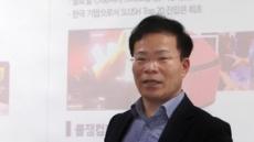 """[이노베이트 코리아 2017]이재일 상무 """"하찮은 아이디어란 없다""""…삼성 'C랩'에서 답을 찾다"""