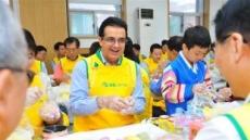 S-OIL, 임직원 참여 추석맞이 송편나누기 봉사