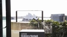 삼성 '갤노트8' 22일 호주 출시