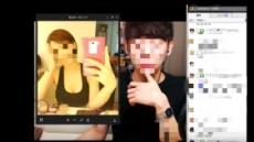 """""""제 얼굴 어때요?""""…유튜브는 '얼굴 평가 중'"""