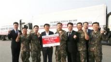 오리온그룹 '국군의 날' 맞아 초코파이등 1억원대 선물 전달