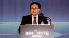"""[이노베이트 코리아 2017] 유영민 """"과학기술·ICT가 실체있는 4차 산업혁명 선도"""""""