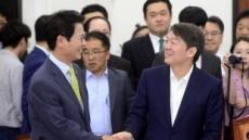 """안철수 """"대법원장 임명 국회 동의권 의미 해아려야"""""""