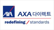 악사(AXA)손보, 첨단안전장치 차량 보험료 2.4% 할인