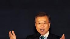 """文대통령, """"아시아에서 가장 먼저 해가 뜨는 곳, 평창…ICT 올림픽 선사"""""""