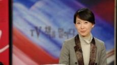 KBS와 MBC 파업, 블랙리스트, 콘텐츠