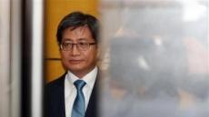 [포토뉴스]표결 앞두고…발길 무거운 김명수 대법원장 후보자