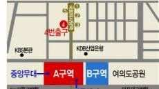 국내최대 '서울정원박람회' 22일 여의도서