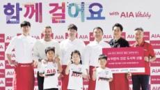 [포토뉴스] AIA 홍보대사 베컴, 청계천 걷기 행사 참석