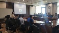 한국난방공사, 18개 지사 순회 청렴교육
