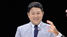 """'썰전'블랙리스트 오른 김구라,""""인터넷 시절? 방송 많이했는데?"""""""