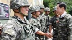 육군동원전력사령부 창설 지연, 국방개혁 2.0에 따라 재검토