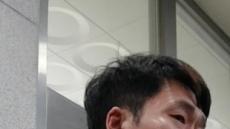 """法 """"檢이 제출한 위드마크 공식에 의문""""…이창명 2심 선고 연기"""