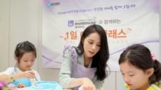 유한킴벌리, 환아들에 아기물티슈 '닥터마밍' 기부와 재능기부활동 펼쳐
