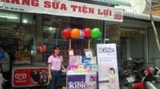 ㈜모나리자, 현지 맞춤형 마케팅으로 베트남 유아용품 시장 공략 강화