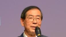 [헤럴드포토] 박원순 시장, 서울은 미술관 국제컨퍼런스 개막식서 개회사