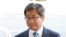 [속보]김명수 대법원장 후보자 임명동의안 국회 통과…찬성 160-반대 134