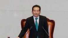 [속보] 김명수 대법원장 임명동의안 통과..찬성 160표