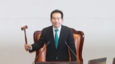 김명수 대법원장 후보자 가결…국민의당 위상 재확인