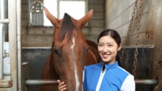 [헤럴드e렛츠런] 김효정 기수, 과천벌에 새 '스타 여성기수'가 떴다