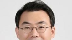 공정위 첫 기업집단국장에 신봉삼…김상조號 조직 개편 완료