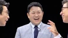 """'썰전' 김구라 """"MB 블랙리스트에 내 이름도 있더라"""""""