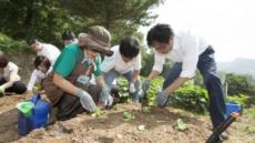 세계 최초 도시농부 전문가 국가자격증 생긴다