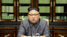 """北 김정은, 트럼프에 """"불망나니, 깡패…사상 최고 초강경 대응 고려"""""""
