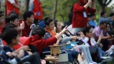 현대모비스, 장애아동 가족과 가을 힐링여행