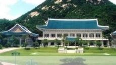 청와대 6월 임명 참모 재산 공개…김현철 54억, 박수현 -6400만