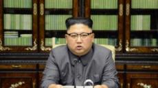 김정은, 北 사상 첫 지도자 직접 성명…이례적 결단