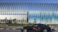 SKT, 경기 화성 'K-시티'에 5G 인프라 구축…'자율주행+5G'