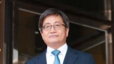 김명수 대법원장 다음주 취임…'보수 색채' 대법원 대수술 예고